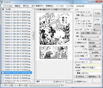 sony reader pdf 変換